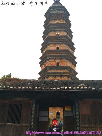 Hong Tower of Fuliang