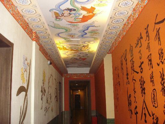 Hongdu Shijia Hotel: 走廊