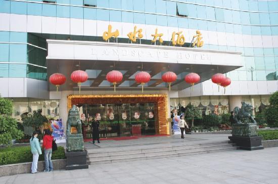 Ning De Shan Shui Hotel: 山水大酒店