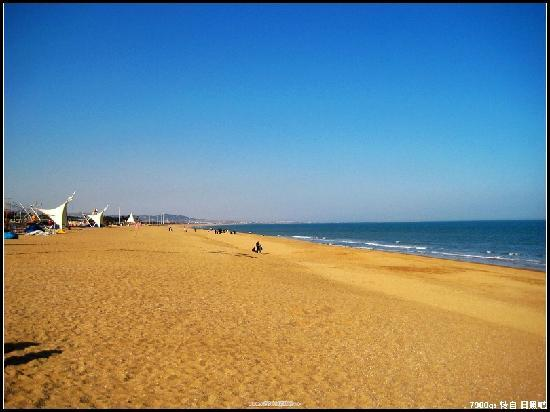 Rizhao Beach Area