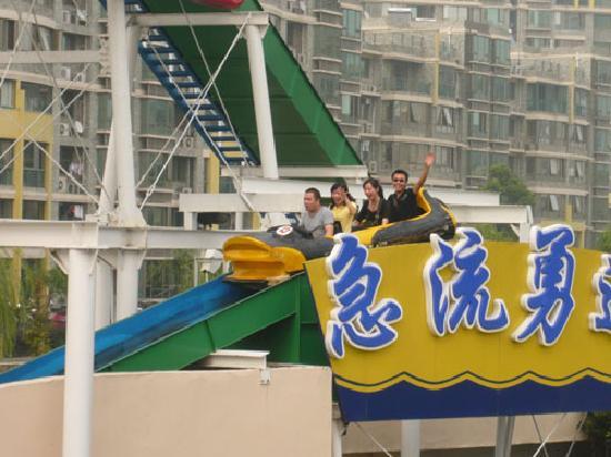 Jinjiang Amusement Park: 噢哦