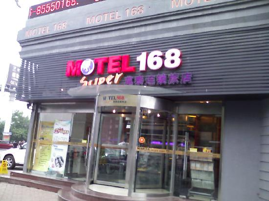 Motel 168 (Xuzhou Jiangguo East Road)