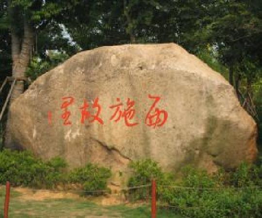 Pagoda In Zhuji - Picture Of Zhuji  Zhejiang