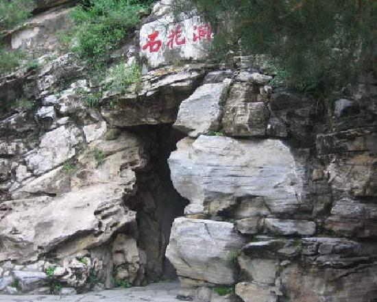 Fangshan Shihua Caves National Geopark