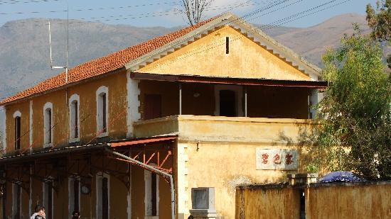 Bise Village