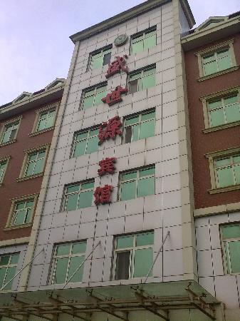 Tanghailu Hotel