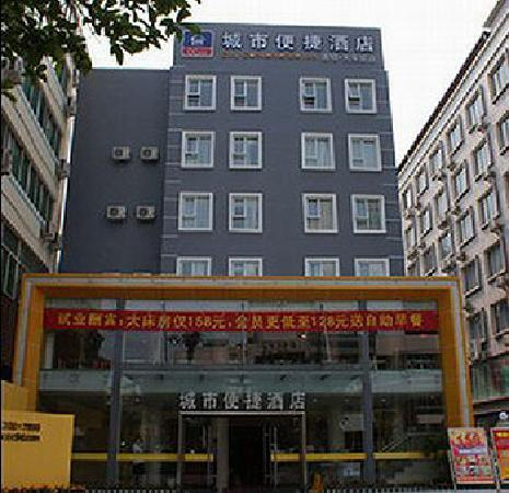 City Comfort Inn Guilin Railway Station: 手机拍的,请多包含