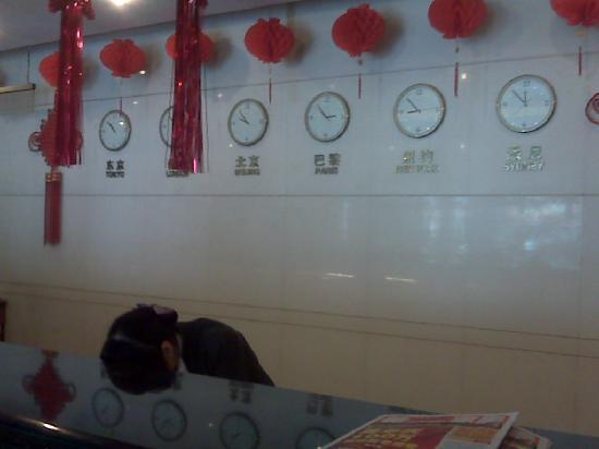 Fengnanyuan Hotel