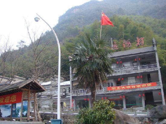 Zhejiang North Canyon: 入口处