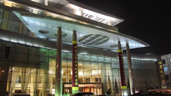 Yan Bei Hotel: IMG_3446