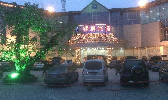 Hailan Yuntian Jincheng Hotel