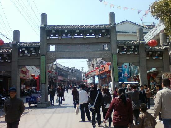 Feixi County, Çin: C:\fakepath\照片0146