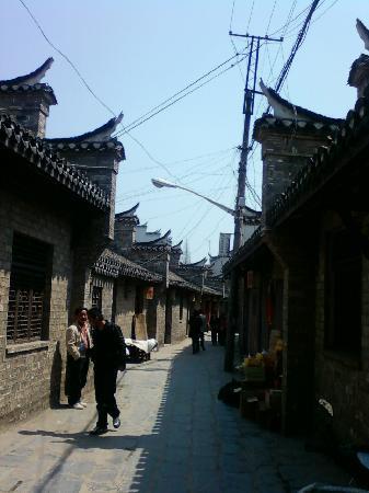 Sanhe Ancient Town: C:\fakepath\照片0149 (2)