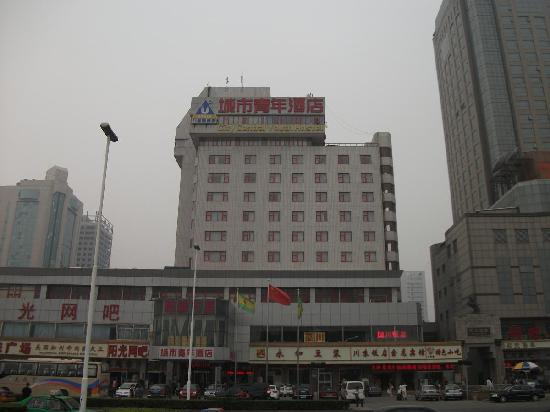 Motel 168 Shijiazhuang Financial Street: 9f44069ea0cb4bd2aced5590fed1ecd4