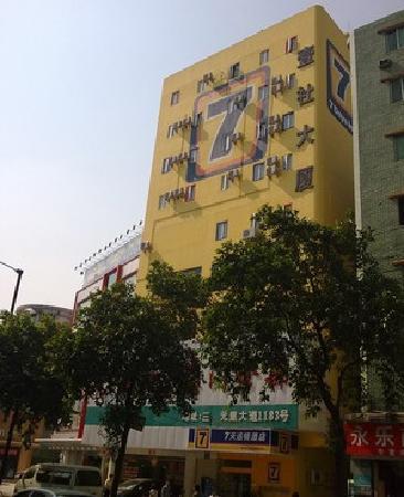 7 Days Inn Guangzhou Sanyuanli Subway No.2: 这是在酒店外面拍的
