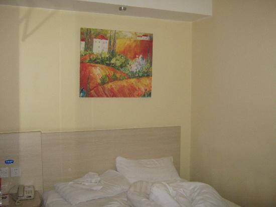 Rujia Huayi Hotel Beijing Guomao