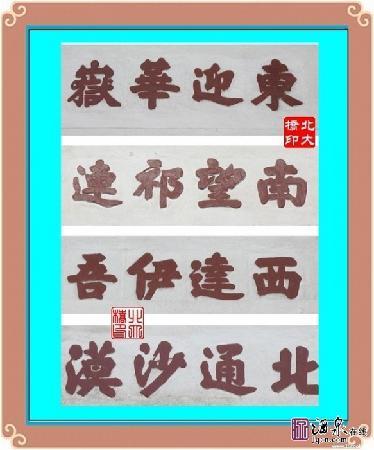 Jiuquan Bell Tower: 215401zmlooeytmn7necz5[1]