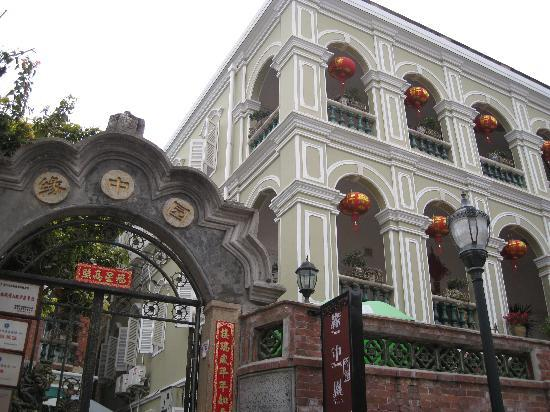 Photo of Yuanzhongyuanleisure Holiday Villa Xiamen