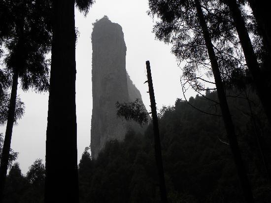Mt.Yandang Resort: DSCN2098