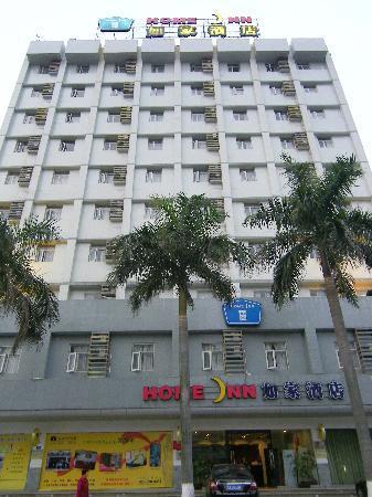 Home Inn (Zhuhai Xiangzhou): 酒店外观