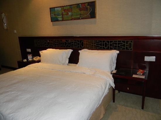 Mingzhu Kaijun International Hotel : DSCN0119