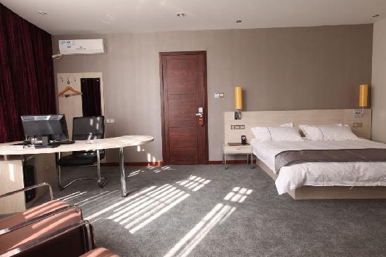 Hefei Oringe Business Hotel: 商务房