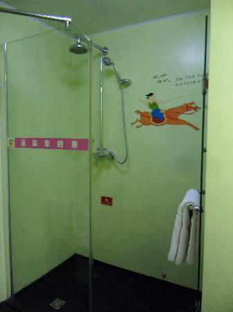 Izunco Green Hotel : SAM_6262