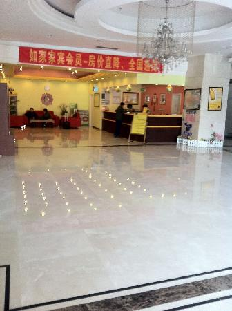 Home Inn (Shijiazhuang Zhaiying South Main Street): 酒店大堂
