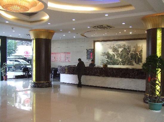 Leidisen Hotel: 酒店大堂