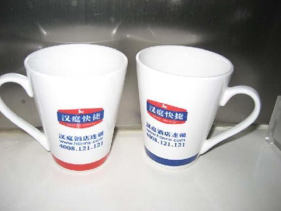 Hanting Express Chengdu Tianfu Square East: 可爱的杯子呀