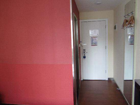 Hanting Express Hotel Lishan Road : IMG_0258
