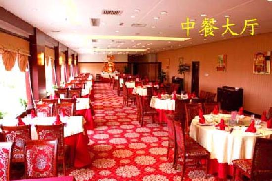 Sea Palace Holiday Hotel: 中餐大厅