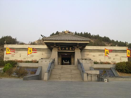 Guishan Han Dynasty Tombs