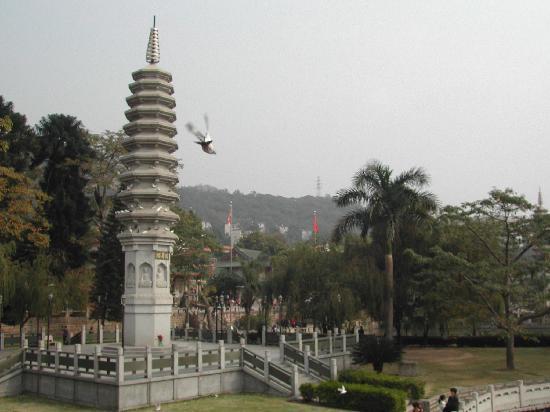 Kuil Nanputuo