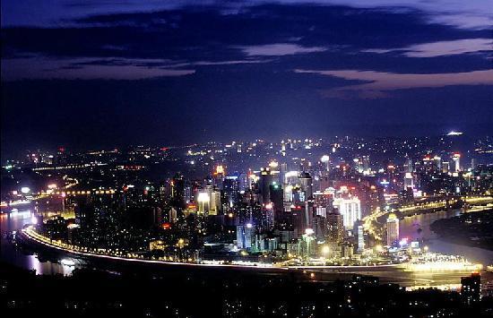 Chongqing, Kina: 重庆美丽夜景