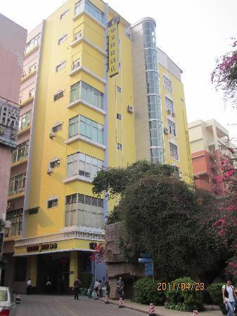 Home Inn (Guangzhou Xiao Xi Guan) : 酒店外观