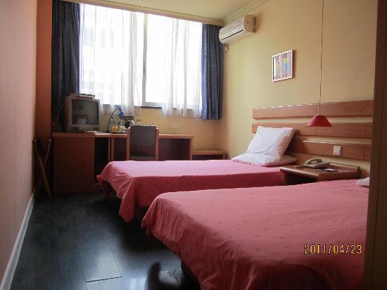 Home Inn (Guangzhou Xiao Xi Guan): IMG_3548