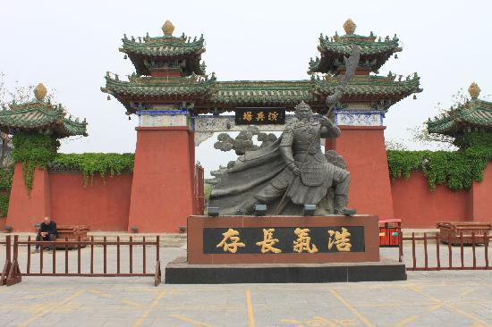 Yang Warrior Memorial Museum : 演兵场前杨继业