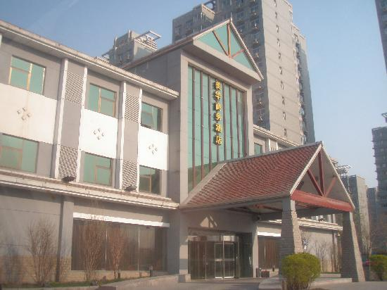 Meihua Business Hotel: 酒店2