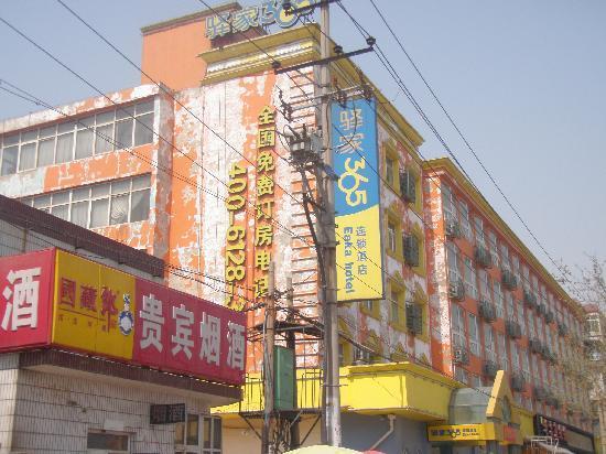Eaka Hotel Shijiazhuang Dongmingqiao