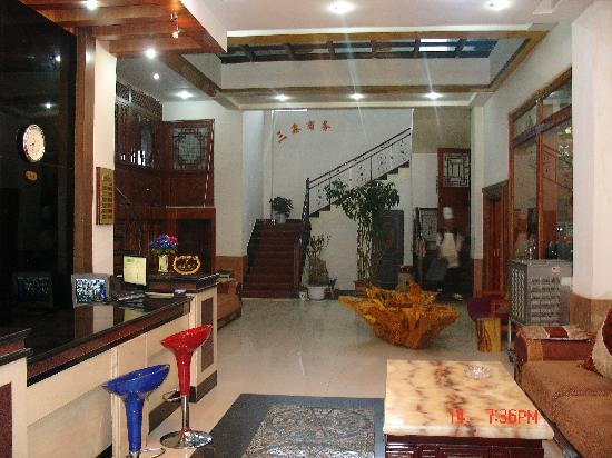 Sanxin Business Hotel: dsc07191