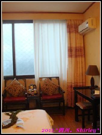 Jinli Ziyoushi Hotel: 房间里