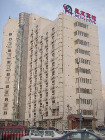 Aoyou Hotel: 宾馆