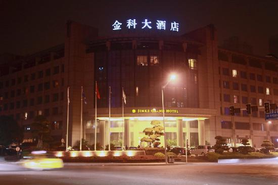 Jinke Grand Hotel: IMG_0052