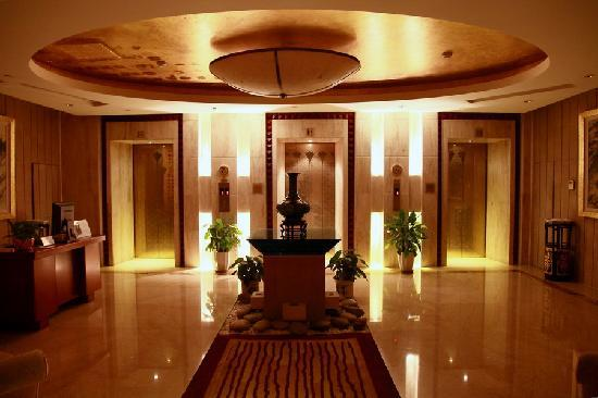 Jinke Grand Hotel: IMG_0047