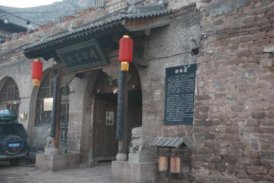 Qikou Inn