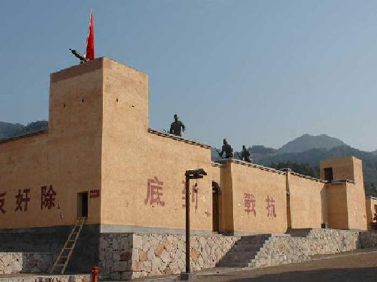 Hengdian Revolutionary War Expo City