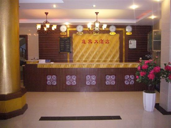 Huangguoshu Yingbin Hotel: 黄果树迎宾大酒店