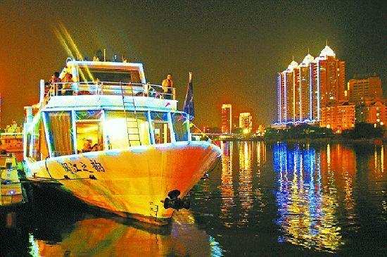 Fujian, الصين: 4252242473169340735