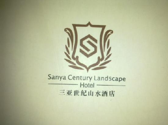 Century Shanshui Hotel: C:\fakepath\20110427328
